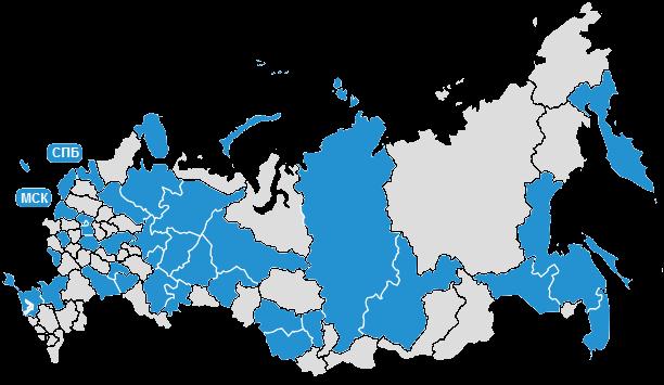 Присутствие в городах РФ